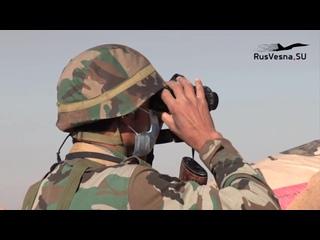 Совместная база ВС России и Сирии в Айн-Исса