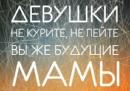 Фотоальбом Александра Лукача