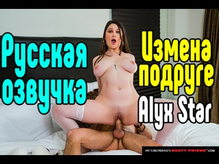 Porn Русская Озвучка — BIQLE Видео