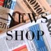 NEWS SHOP