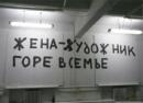 Фотоальбом Александры Хитровой