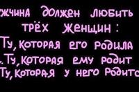 фото из альбома Андрея Губанова №4