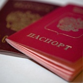 Обжалование лишения гражданства РФ