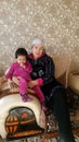 Персональный фотоальбом Римы Айдаркуловой