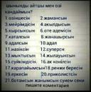 Персональный фотоальбом Умит Кудуковой