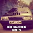 Персональный фотоальбом Алексея Алексейчука