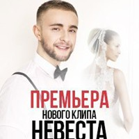 ЕгорКрид