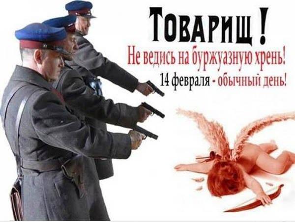 фото из альбома Святослава Демьяненко №12