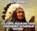 Фотоальбом Антона Мелешко