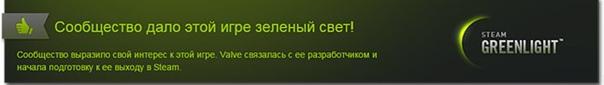 steamcommunity.com/sharedfiles/filedetails/?id=461780305