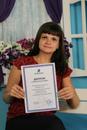 Алина Байкузина, Тверь, Россия