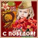 Таня Тертычная, Луганск, Украина