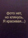 Фотоальбом Татьяны Новиковой