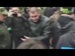 Харьков. Митинг за отставку Шокина закончился дракой ()