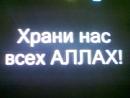 Нуркелсин Абу