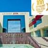 Деловой Центр AVM-ORSETTO