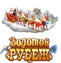 Мартыненко Елизавета   Москва   38