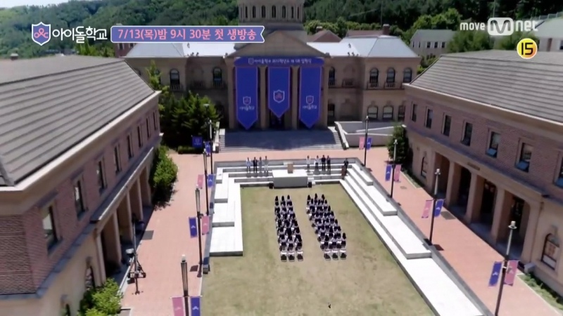 "Idol School Commencing the Entrance Ceremony We will learn hard "" @ Idol School Teaser"
