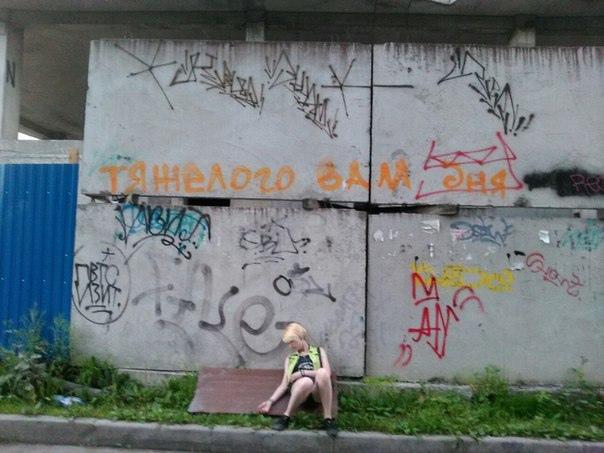 photo from album of Sasha Shmitd №2