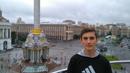 Личный фотоальбом Арсена Сокирко