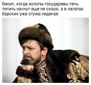 Светлана Караваева фотография #38