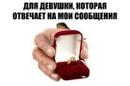 Монета Елизавета   Москва   32