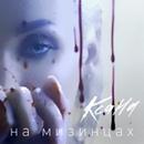 Фотоальбом Ксаны Сергиенко