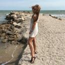 Юлия Сергеевна фотография #11
