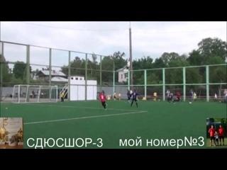 СДЮСШОР-3(Вологда) мой № 3