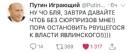 Гредюшко Максим   Казань   24