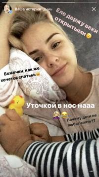Иванова Аня