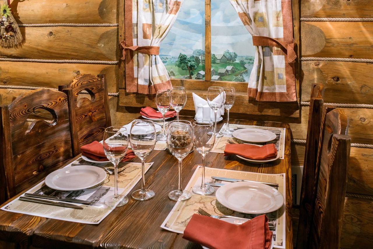 Ресторан Поморский
