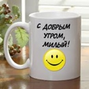 Фотоальбом Евгении Николаевной