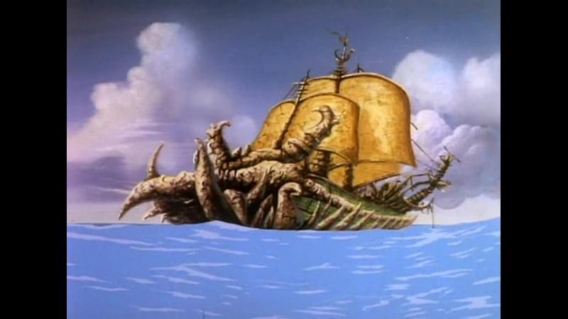 Пираты тёмной воды Андорус