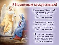 Стас Крюков фото №4