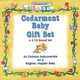 Cedarmont Baby - Jesus Love Me