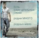 Персональный фотоальбом Александры Пробст