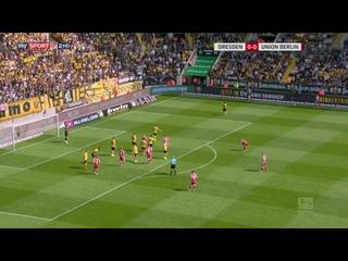 Динамо Дрезден - Унион Берлин 0:0