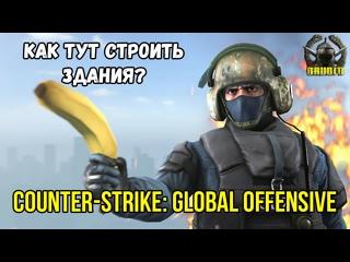 Counter-Strike: Global Offensive  Хотите глянуть на игру чемпиона мира по CS:GO? Я то же!
