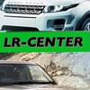 Автоклуб - Land Rover | Range Rover | Сервис