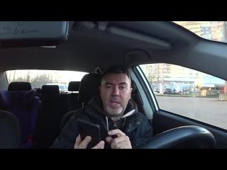 Как правильно читать объявления о продаже авто с пробегом