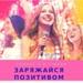 Антикафе «Lounge 3D Cinema» - Вконтакте