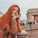 Москвина Полина | Санкт-Петербург | 19