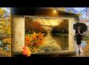 Осень,кошка в рыжих сапогах