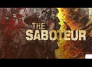 Смех и грех №2 - The Saboteur