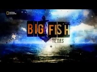 Техасский улов 7 серия. Бадди-ураган / Big Fish Texas