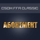 Абонемент на CSDM FFA CLASSIC