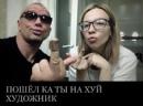 Епифанцев Владимир | Москва | 9