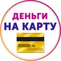 Кредит онлайн: Петропавловск-Камчатский, Елизово