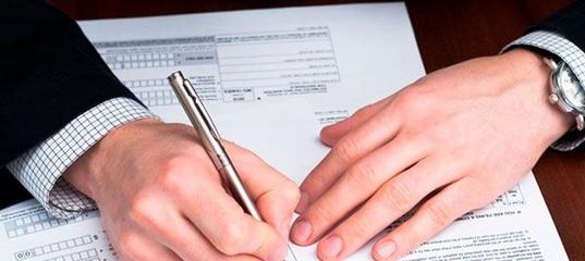 Помощь в получении кредита | Atlant Credit | ВКонтакте